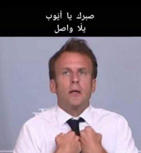 Blague: Le président Macron submergé par les demandes des libanais